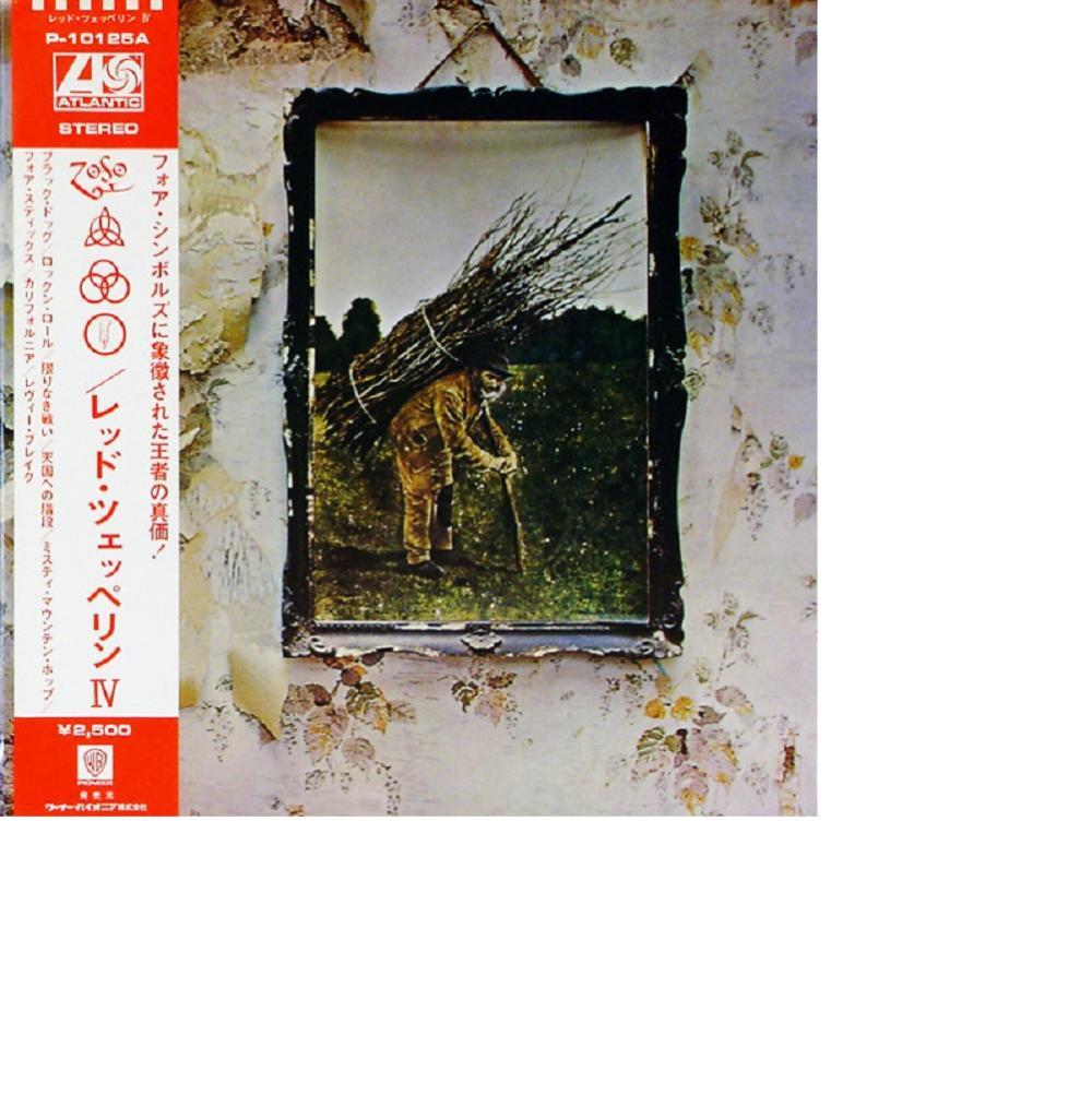 Full Size of Vinylboden Obi Led Zeppelin 4 White Rare Vinyl Record Badezimmer Regale Fenster Nobilia Küche Im Bad Verlegen Immobilienmakler Baden Einbauküche Mobile Wohnzimmer Vinylboden Obi