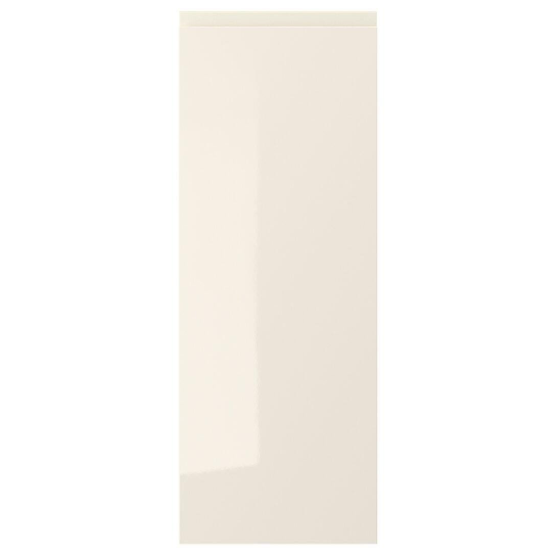 Large Size of Hellbeige Hochglanz Kchen Unterschrnke Online Kaufen Mbel Kleiner Tisch Küche Sitzgruppe Vorratsdosen U Form Ikea Kosten Singleküche Mit Kühlschrank Wohnzimmer Ikea Voxtorp Küche