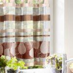 Küchenvorhang Wohnzimmer Küchenvorhang Kchengardine Schlaufenpanneauglamour Naturfarben Gardinen