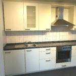 Küchenblende Wohnzimmer Küchenblende