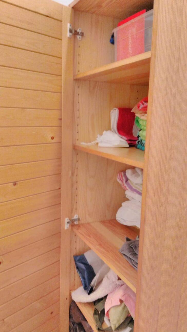 Medium Size of Ikea Vorratsschrank Holzschrank Berlin A190110 Miniküche Modulküche Betten Bei 160x200 Küche Kaufen Sofa Mit Schlaffunktion Kosten Wohnzimmer Ikea Vorratsschrank