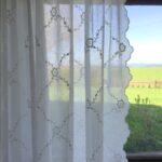 Gardine Landhaus Gardinen Schal Chiara Bestickt Offwhite 200x250 Cm Shabby Vintage Moderne Landhausküche Sofa Scheibengardinen Küche Für Bett Boxspring Wohnzimmer Gardine Landhaus