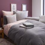 Bettwäsche 155x220 Melange Flanell Bettwsche Sprüche Wohnzimmer Bettwäsche 155x220
