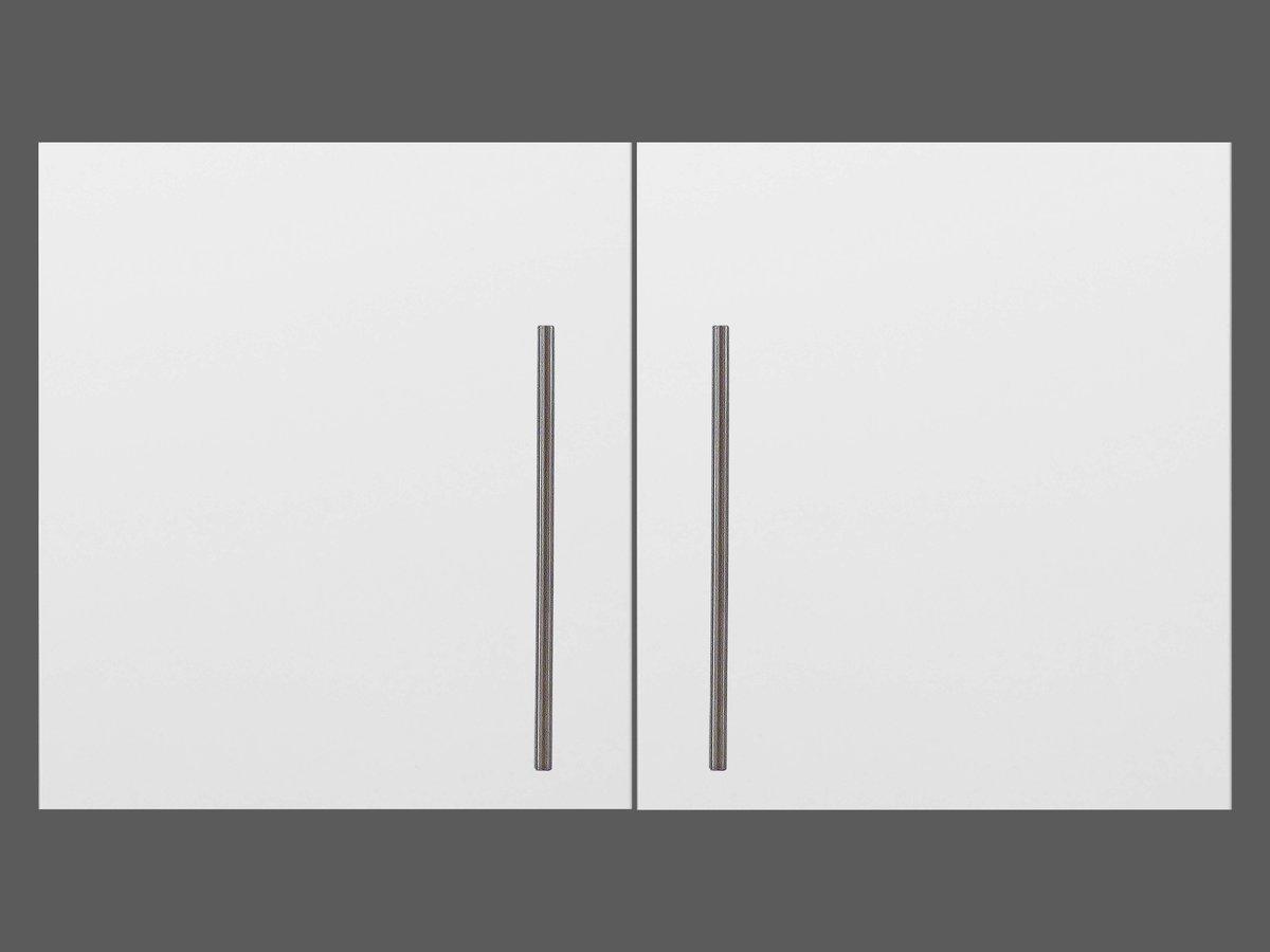 Full Size of Küchenschrank 120 Cm Breit Kchenschrank Hngeschrank Hs Aus Metall Bett 120x200 Weiß Sofa Liegehöhe 60 Regal 30 40 80 Hoch 25 Tief Betten Mit Matratze Und Wohnzimmer Küchenschrank 120 Cm Breit