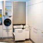 Ikea Hauswirtschaftsraum Planen Wohnzimmer Ikea Hauswirtschaftsraum Planen Nolte Wei Softmatt Jetzt Bei Kchenbrse 3 X Küche Kosten Kaufen Kostenlos Selber Bad Online Modulküche Betten Miniküche