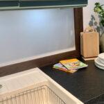Kochinsel Carolin In Salbeigrn 159 Kchen Staude Amerikanische Küche Kaufen Selber Planen Schneidemaschine Weiße Einbauküche Gebraucht Mit Tresen Blende Wohnzimmer Küche Salbeigrün