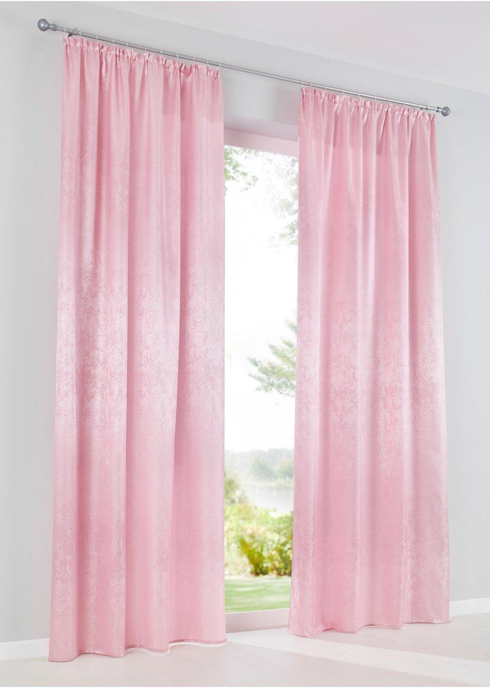 Full Size of Bon Prix Vorhänge Glnzende Aussichten Fr Dein Fenster Pink Bonprix Betten Küche Schlafzimmer Wohnzimmer Wohnzimmer Bon Prix Vorhänge