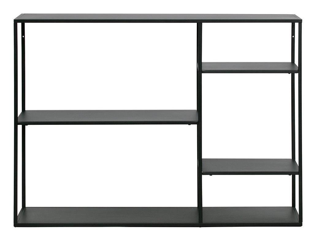 Full Size of Regalwürfel Metall Regal Schwarz Mit 4 Bden 120x87 Bett Weiß Regale Wohnzimmer Regalwürfel Metall