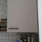 Schnppchen Kchen Detailbilder 5670 Küchen Regal Roller Regale Wohnzimmer Küchen Roller