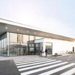 Kippliege Aldi Wohnzimmer Aldi Sd Supermarkt In Bad Mnstereifel Trierer Strae 20 Relaxsessel Garten