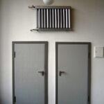 Bauhaus Fenster Heizkörper Badezimmer Bad Elektroheizkörper Wohnzimmer Für Wohnzimmer Heizkörper Bauhaus