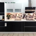 Küchen Angebote Wohnzimmer Angebote Kchen Erlebnis Lemgo Stellenangebote Baden Württemberg Schlafzimmer Komplettangebote Küchen Regal Sofa