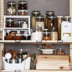 Ikea Aufbewahrung Küche Lebensmittelaufbewahrung Tipps Ideen Deutschland Eckküche Mit Elektrogeräten Fliesen Für Unterschrank Sockelblende Apothekerschrank Wohnzimmer Ikea Aufbewahrung Küche
