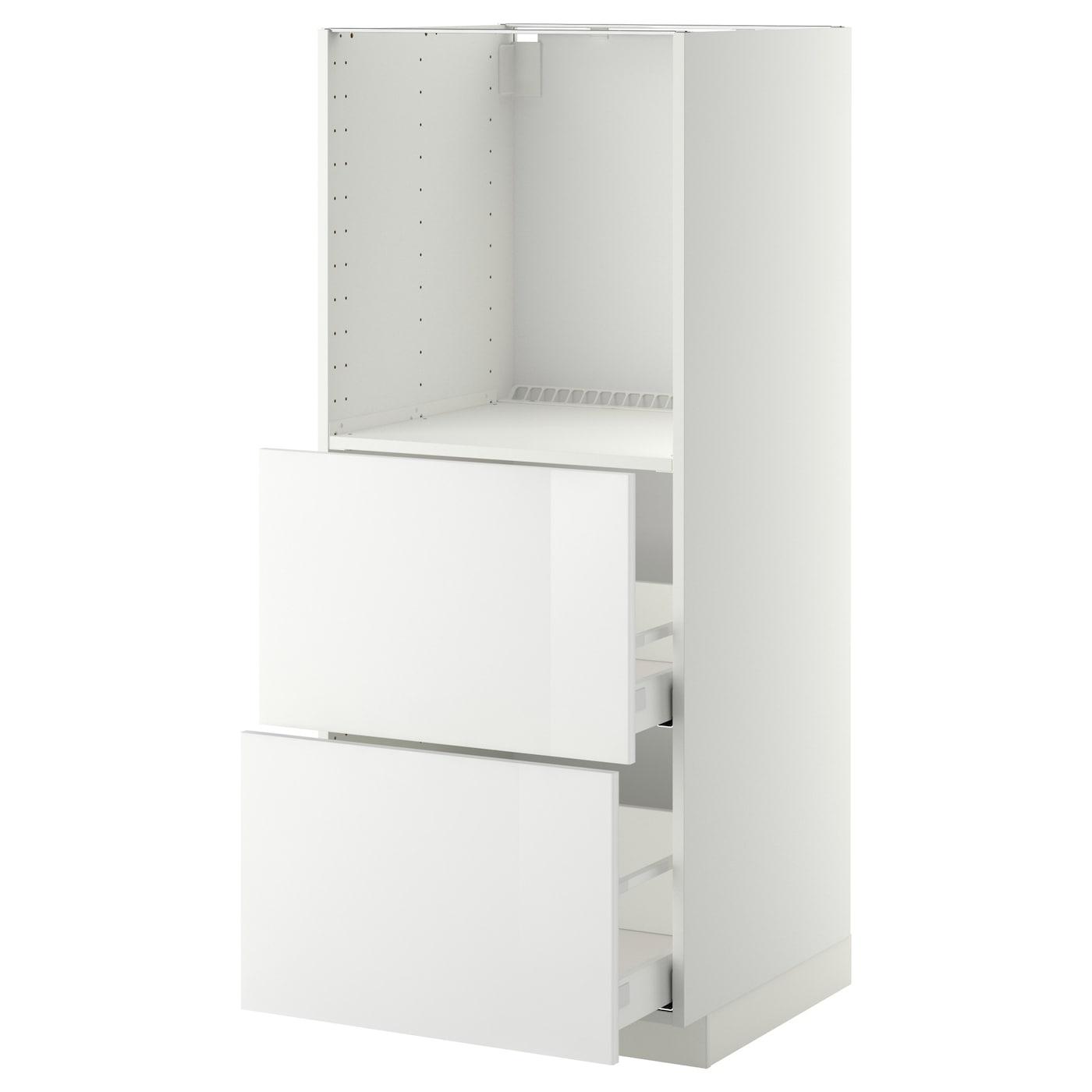Full Size of Ringhult Ikea Betten 160x200 Miniküche Küche Kaufen Sofa Mit Schlaffunktion Modulküche Kosten Bei Wohnzimmer Ringhult Ikea