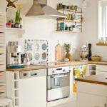 Rückwand Küche Ikea Wohnzimmer Rückwand Küche Ikea Kche Mit Brakig Leelah Loves Klapptisch L Kochinsel Vorhänge Beistelltisch Vinyl Arbeitsplatte Grifflose Gewinnen Landküche