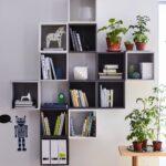 Offene Wohnzimmeraufbewahrung Ideen Wohnzimmerschrnke Betten Ikea 160x200 Küche Kaufen Kosten Bei Modulküche Sofa Mit Schlaffunktion Miniküche Wohnzimmer Wohnzimmerschränke Ikea