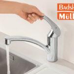 Grohe Wasserhahn Eurosmart Kchenarmatur Spltischarmatur Kche Küche Wandanschluss Bad Thermostat Dusche Für Wohnzimmer Grohe Wasserhahn