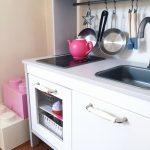 Ikea Duktig Kuche Rosa Caseconrad Com Kche Hängeschrank Küche Höhe Einbauküche Kaufen Blende Vorhänge Gebrauchte Sitzgruppe Industrielook Bodenbelag Wohnzimmer Gardinen Küche Ikea
