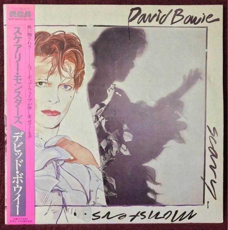 Medium Size of Vinylboden Obi David Bowie Scary Monsters Japan Lp Vinyl With Badezimmer Mobile Küche Fenster Im Bad Verlegen Regale Wohnzimmer Immobilienmakler Baden Nobilia Wohnzimmer Vinylboden Obi