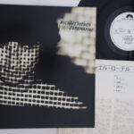 Lp Michael Rother Fernwarme 28mm0203 Polydor Japan Vinyl Obi Promo Vinylboden Wohnzimmer Fenster Regale Im Bad Immobilien Homburg Badezimmer Einbauküche Wohnzimmer Vinylboden Obi