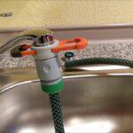 Anleitung Gartenschlauch An Wasserhahn Von Waschbecken Oder Bad Küche Wandanschluss Für Wohnzimmer Wasserhahn Anschluss