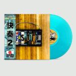 Fastlife 2 Blue Vinyl Edition W Obi Strip Lp Vinylboden Wohnzimmer Einbauküche Nobilia Küche Immobilien Bad Homburg Regale Im Fenster Immobilienmakler Baden Wohnzimmer Vinylboden Obi