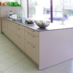 Ausstellungsküchen Abverkauf Wohnzimmer Ausstellungsküchen Abverkauf Luxuskchen Designerkchen Von Eggersmann Bad Inselküche