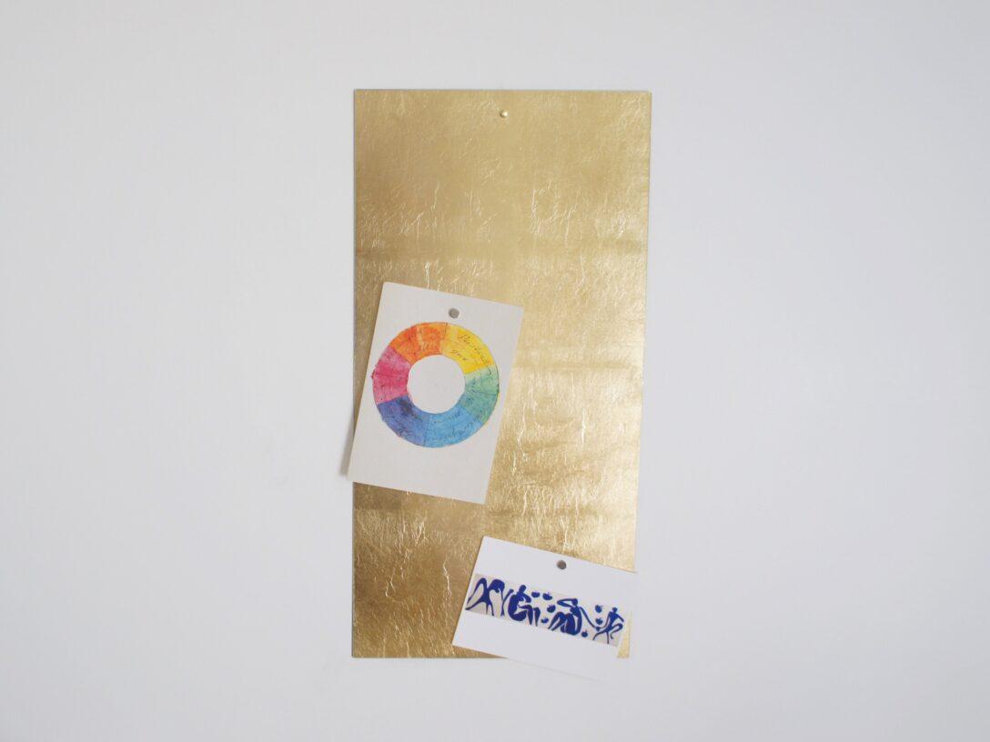 Large Size of Magnetwand Küche Gold Whiteboard Pinwand Calvill Hochglanz Weiss Pantryküche Wanduhr Laminat Für Oberschrank Arbeitsschuhe Stengel Miniküche Bauen Rustikal Wohnzimmer Magnetwand Küche