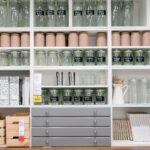 Ikea Aufbewahrung Küche Ludwigsburg Gardine Jalousieschrank Aufbewahrungsbehälter Gebrauchte Verkaufen Inselküche Abverkauf Planen Deko Für Landküche Wohnzimmer Ikea Aufbewahrung Küche