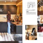 Ikea Aktueller Prospekt 2808 31072020 8 Jedewoche Rabattede Küche Anthrazit Fenster Wohnzimmer Kungsbacka Anthrazit