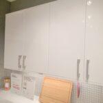 Ringhult Ikea Kitchen Wall Cabinets Küche Kaufen Kosten Betten 160x200 Bei Modulküche Sofa Mit Schlaffunktion Miniküche Wohnzimmer Ringhult Ikea