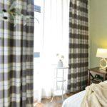Vorhänge Vorhang Gitter Aus Chenille Esstische Küche Bett Deckenleuchte Holz Landhausküche Design Tapete Bilder Fürs 180x200 Wohnzimmer Modern Vorhänge