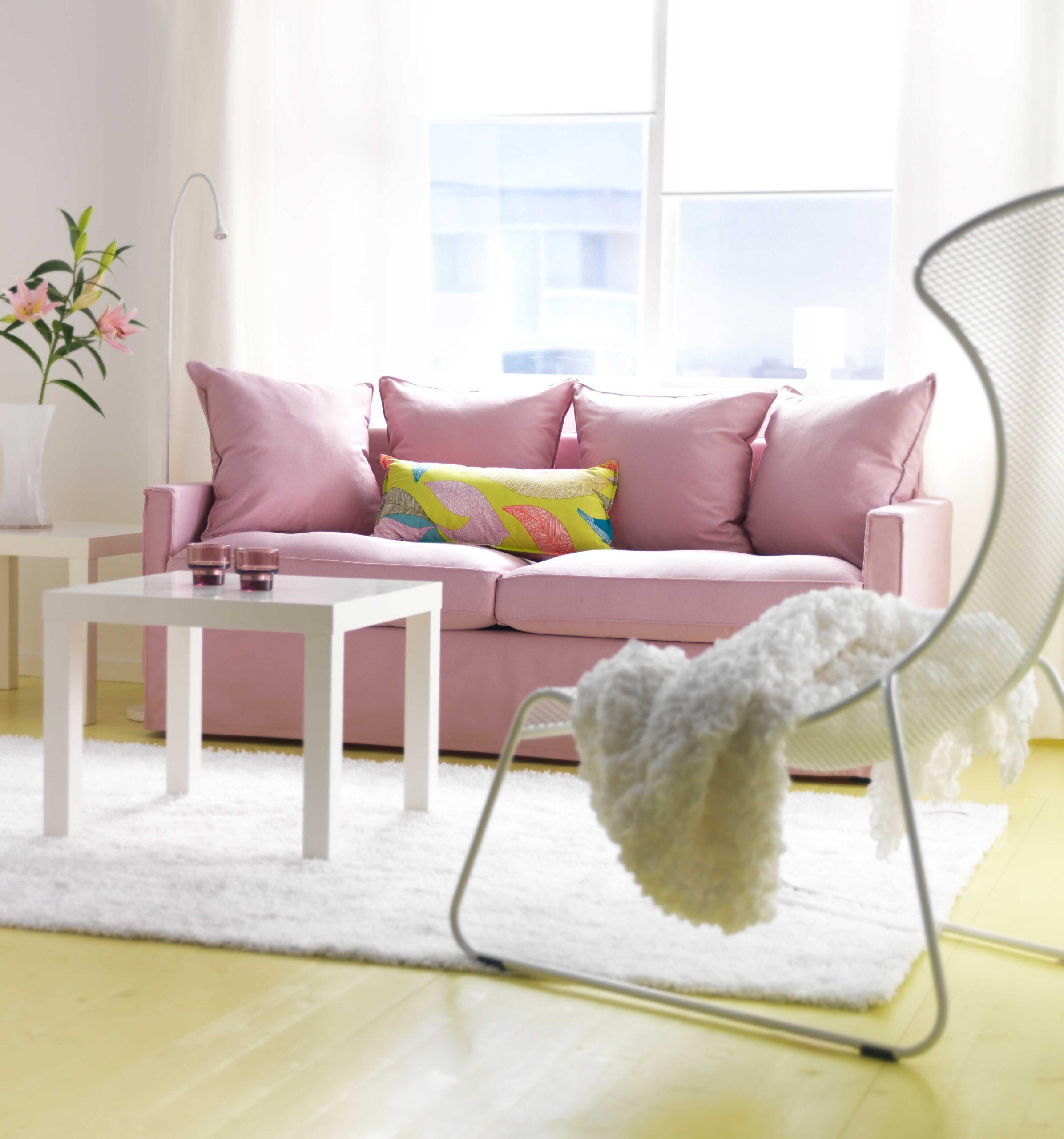 Full Size of Ikea Sessel Rosa Vedbo Gubbo Neu Kariert Samt Wohnzimmer Wohnzimmermbel Online Kaufen Mbel Frs Relaxsessel Garten Küche Betten Bei Kosten Schlafzimmer Wohnzimmer Sessel Rosa Ikea