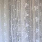 Wei Gardinen Schal Lisamarie 200x250 Cm Bestickt Shabby Vintage Schlafzimmer Landhausstil Moderne Landhausküche Landhaus Regal Weiß Gebraucht Wohnzimmer Sofa Wohnzimmer Gardine Landhaus