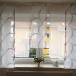 Fensterdekoration Gardinen Beispiele Wohnzimmer Scheibengardinen Küche Für Schlafzimmer Fenster Die Wohnzimmer Fensterdekoration Gardinen Beispiele