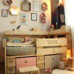 Kinderbett Diy Anleitung Ideen Obi Haus Hausbett Baldachin Kinderbetten Ikea Rausfallschutz Bett Wohnzimmer Kinderbett Diy