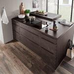 Kchenformen Im Berblick Vor Und Nachteile Freistehende Küche Wohnzimmer Kücheninsel Freistehend