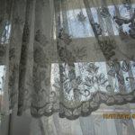 Groe 3 Teilige Gardine Fr Ein Ca 2 Scheibengardinen Küche Fenster Gardinen Für Wohnzimmer Schlafzimmer Die Wohnzimmer Gardinen Doppelfenster