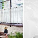 Moderne Küchenvorhänge Entdecken Sie Vielfalt Der Ado Goldkante Bilder Fürs Wohnzimmer Modernes Sofa Landhausküche Deckenleuchte Esstische Bett Duschen Wohnzimmer Moderne Küchenvorhänge