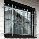 Fenstergitter Einbruchschutz Modern Wohnzimmer Fenstergitter Einbruchschutz Modern Obi Schmiedeeisen Ohne Bohren Fenster Küche Weiss Deckenleuchte Schlafzimmer Einbruchschutzfolie Gitter Tapete Wohnzimmer