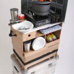 Mobile Outdoorküche Outdoorkche In Verschiedenen Ausfhrungen Ohne Küche Wohnzimmer Mobile Outdoorküche