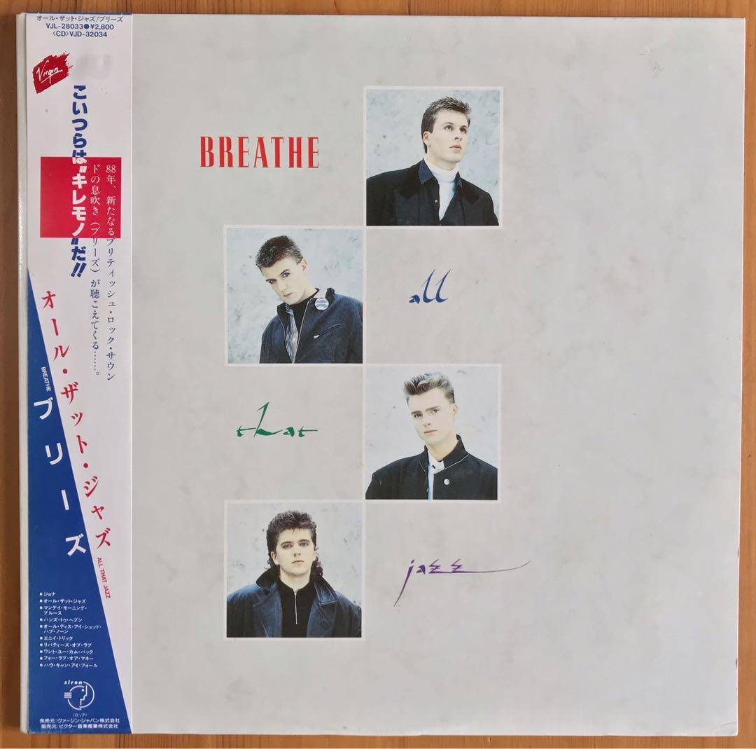 Full Size of Vinylboden Obi Breathe All That Jazz Japan Lp Vinyl With Mobile Küche Bad Nobilia Fenster Badezimmer Im Immobilien Homburg Einbauküche Verlegen Wohnzimmer Wohnzimmer Vinylboden Obi