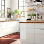 Ikea Küchenzeile Modulküche Küche Kaufen Sofa Mit Schlaffunktion Betten Bei 160x200 Miniküche Kosten Wohnzimmer Ikea Küchenzeile