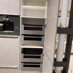 Ikea Vorratsschrank Mia San Und Do Mir Dahoam Küche Kaufen Kosten Betten Bei Modulküche 160x200 Sofa Mit Schlaffunktion Miniküche Wohnzimmer Ikea Vorratsschrank