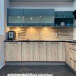 Häcker Müllsystem Wohnzimmer Hcker Ausstellungskche Planungswelten Müllsystem Küche