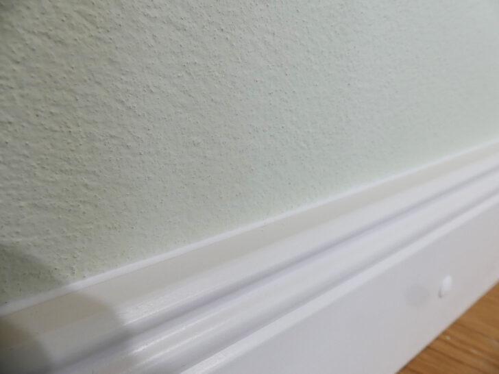 Medium Size of Ikea Sockelleiste Ecke Deckenleuchte Küche Wohnzimmer Deckenleuchten Sitzecke Deckenlampe Bad Led Tagesdecken Für Betten Waschbecken Badezimmer Modulküche Wohnzimmer Ikea Sockelleiste Ecke