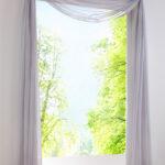 Bonprix Gardinen Querbehang Transparenter Freihandbogen Einfarbig Schalvorhnge Fenster Küche Für Die Wohnzimmer Scheibengardinen Betten Schlafzimmer Wohnzimmer Bonprix Gardinen Querbehang